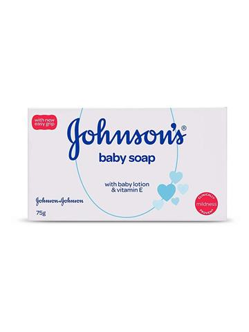 Johnson's Baby Soap (75g)