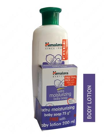 Himalaya Baby Lotion - 200ml + FREE 75g Moisturizing Soap
