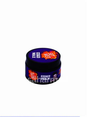 Set Wet Matte Wax (25g)