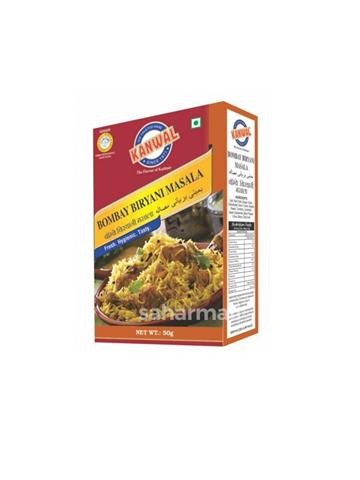 kanwal bombay biryani masala (50g)
