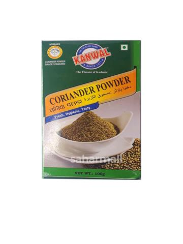 kanwal coriander powder (100g)
