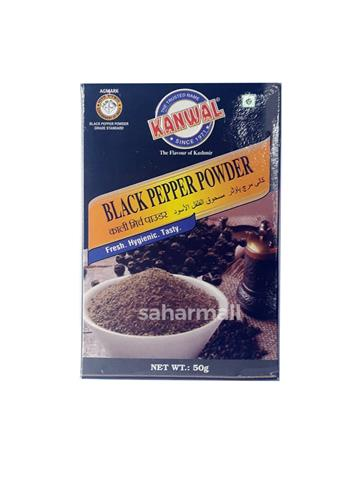kanwal black pepper powder (50g)