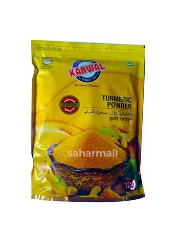 kanwal turmeric powder (1kg)