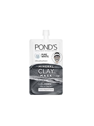 ponds pure white mineral clay mask anti pollution deep clean (8g)