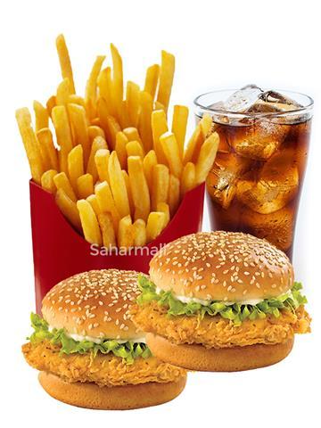 Burger Combo 2+ fries - Ariose