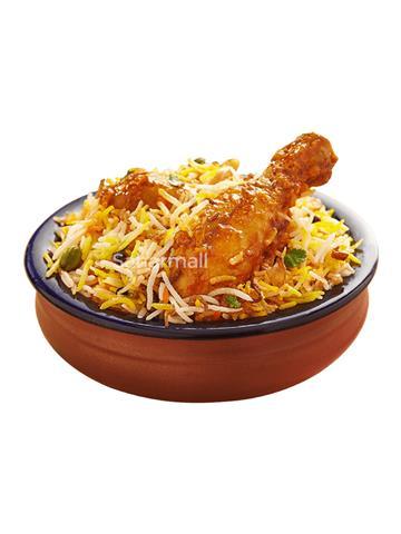 Dum Biryani Chicken Single - Ariose