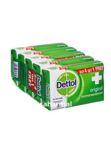 Dettol - Original Soap 5 x 125g - Buy 4 get 1 Free