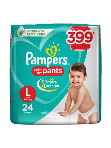 Pampers Pant Style Diapers Large Size - 24 Pieces