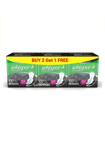 Whisper Ultra Night Sanitary Pads - XL Plus, Buy 2 get 1 Free