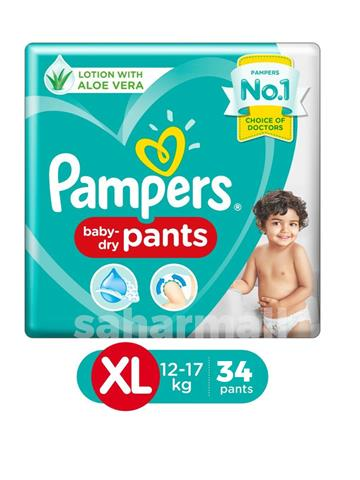 Pampers Diaper Pants Extra Large - 34 Pieces
