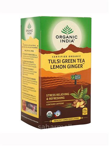 Organic India Tulsi Green - 25 x 1.8g Tea Bags (Lemon Ginger)