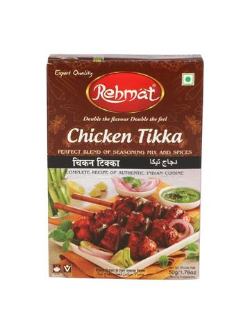 Rehmat Chicken Tikka Masala Export Quality (50g)