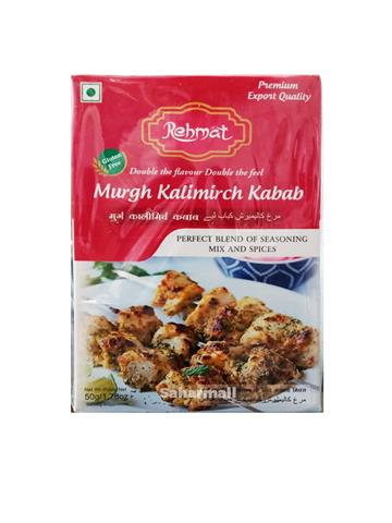 Rehmat Murgh  kalimirch  Kabab  Export Quality (50g)