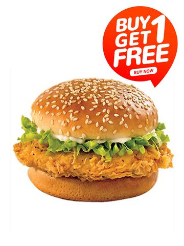 Chicken Zinger Burger  - Ariose  Buy 1 Get Free Limited Offer
