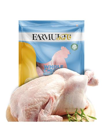 Farmukh frozen Whole Chicken With Skin 900gm