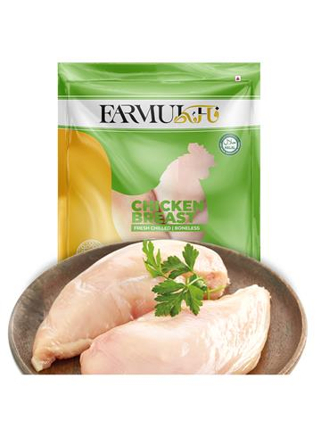 Farmukh fresh breast boneless chicken 1kg